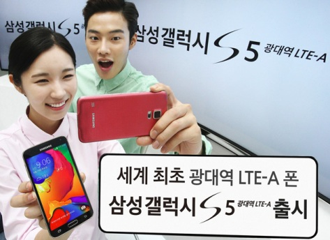 Samsung Galaxy S5 LTE-A officially presented only for Korea